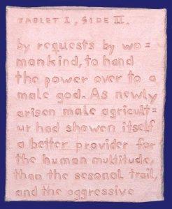 tablet rory tetigo stone